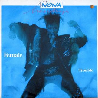 Pop/Funk/Soul